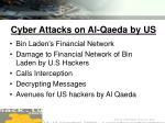 cyber attacks on al qaeda by us