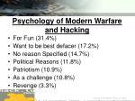 psychology of modern warfare and hacking