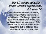 branch versus subsidiary status without repatriation principle iv