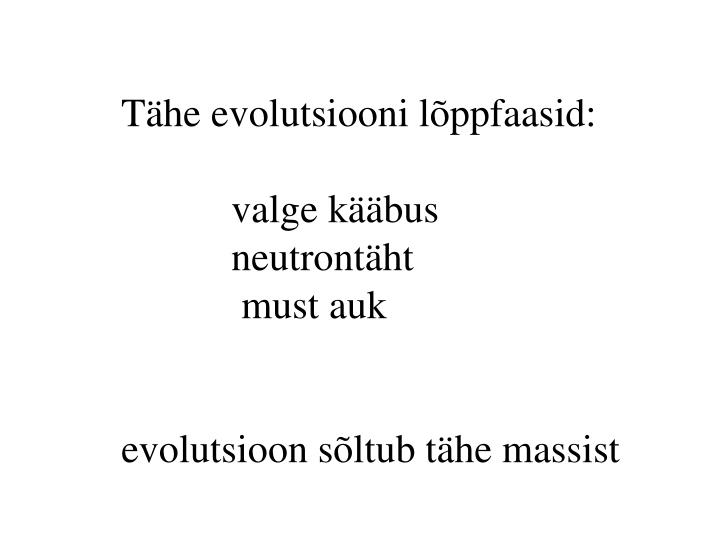 Tähe evolutsiooni lõppfaasid: