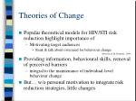 theories of change2