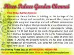hirco palace garden chennai3