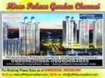 hirco palace garden chennai4