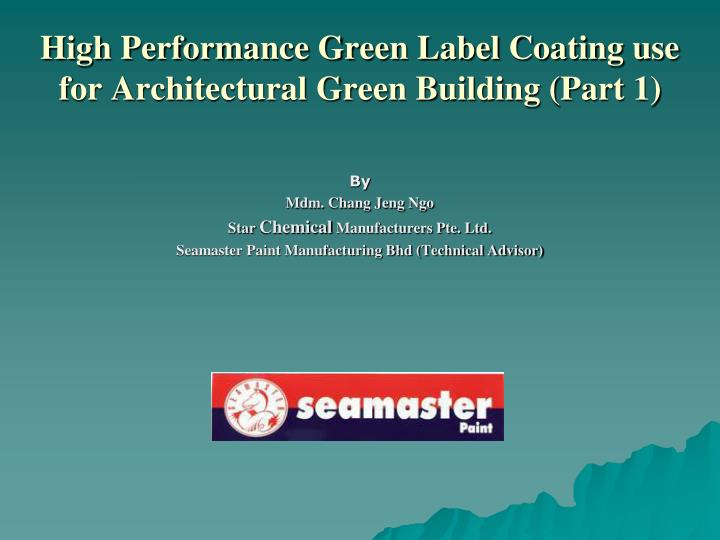high performance green label coating use for architectural green building part 1 n.