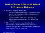 services needed received related to treatment outcomes