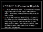 9 rules for presidential hopefuls