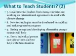 what to teach students 2