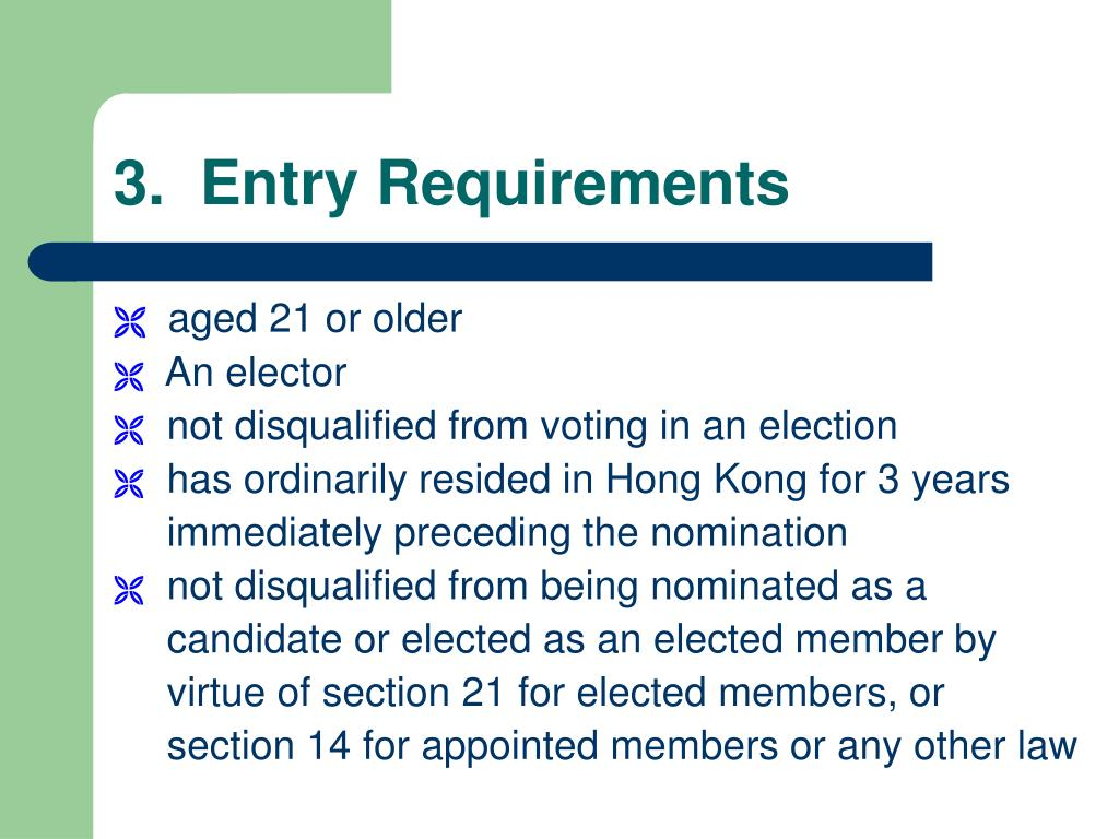 3.  Entry Requirements