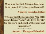 who was the first african american to be named u s surgeon general