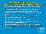 assessing tone at the top 1992 coso control environment checklist
