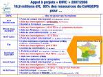 appel projets dirc 2007 2008 16 9 millions d 80 des ressources du cengeps pour