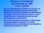 portaria n 2 616 ms gm de 12 de maio de 1998 d o u 13 05 9839