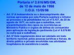 portaria n 2 616 ms gm de 12 de maio de 1998 d o u 13 05 9840