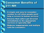 consumer benefits of 211 nh