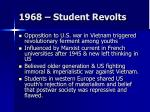 1968 student revolts
