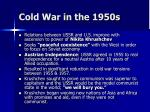 cold war in the 1950s