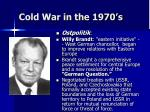 cold war in the 1970 s