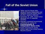 fall of the soviet union69