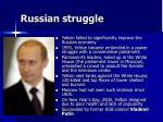 russian struggle