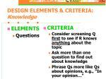 design elements criteria knowledge