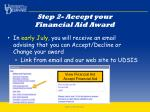 step 2 accept your financial aid award