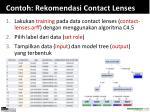 contoh rekomendasi contact lenses