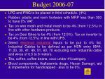budget 2006 07