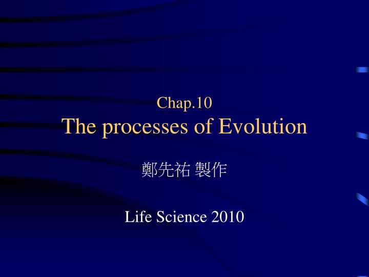 Chap 10 the processes of evolution
