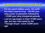 temperature history of the earth30