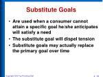 substitute goals
