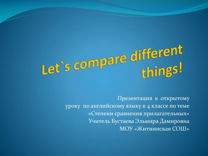 let s compare different things n.
