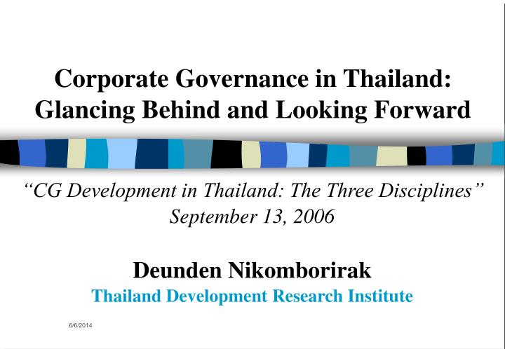 corporate governance in thailand glancing behind and looking forward n.