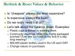 rethink reset values behavior