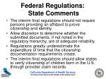 federal regulations state comments5