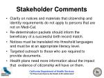 stakeholder comments21