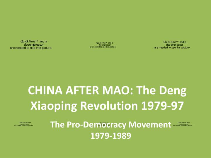 an introduction to the life and political history of deng xiaopeng Ap world history ch 34 conservative political party that monopolized japanese governments from 1955 into the 1990s deng xiaoping.