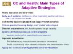 cc and health main types of adaptive strategies