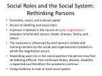 social roles and the social system rethinking parsons