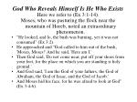 god who reveals himself is he who exists5