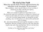 the god of our faith7