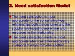 2 need satisfaction model10