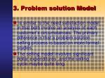 3 problem solution model