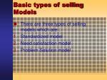 basic types of selling models