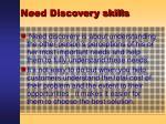 need discovery skills39