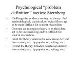 psychological problem definition tactics sternberg