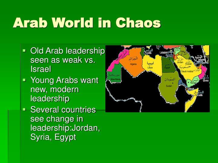 Old Arab leadership seen as weak vs. Israel