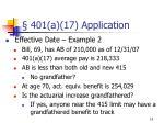 401 a 17 application14