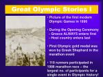 great olympic stories i