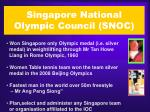 singapore national olympic council snoc18