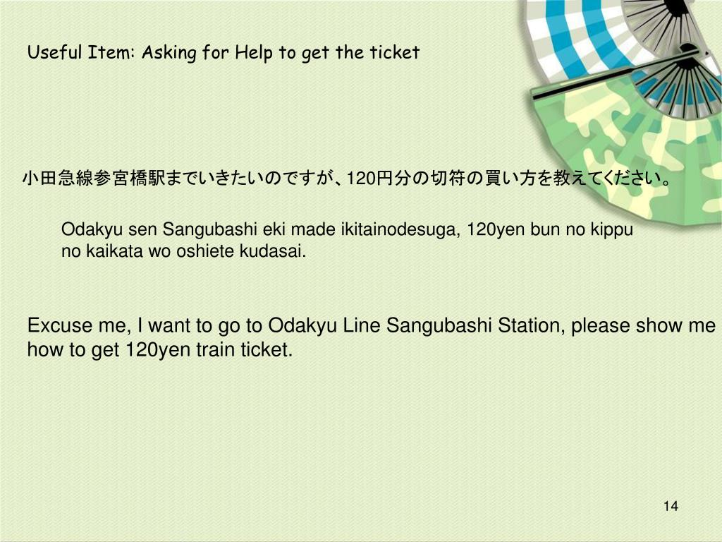 Useful Item: Asking for Help to get the ticket